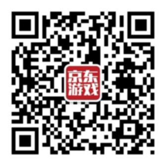 京东游戏妹子杯冠军出炉 NG3:1NTG夺冠