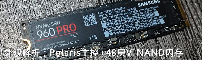 快到没朋友 三星960PRO 1TB SSD评测
