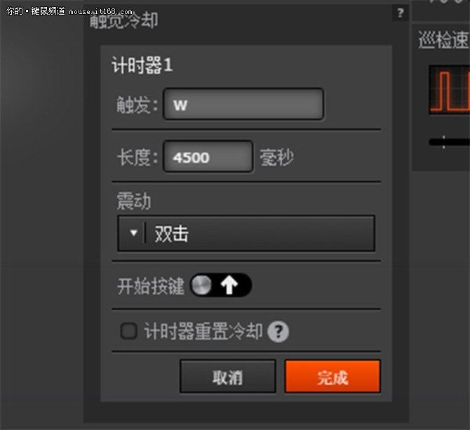 侧键玩出花 赛睿Rival 500游戏鼠标评测