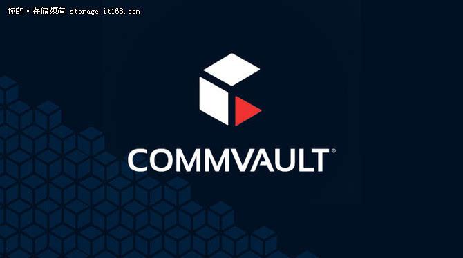 Commvault助智英科技打造备份容灾机制