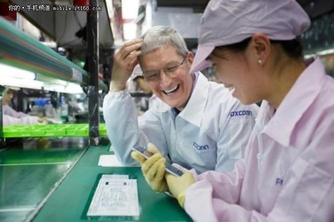 高层判10年 富士康5700台iPhone丢失