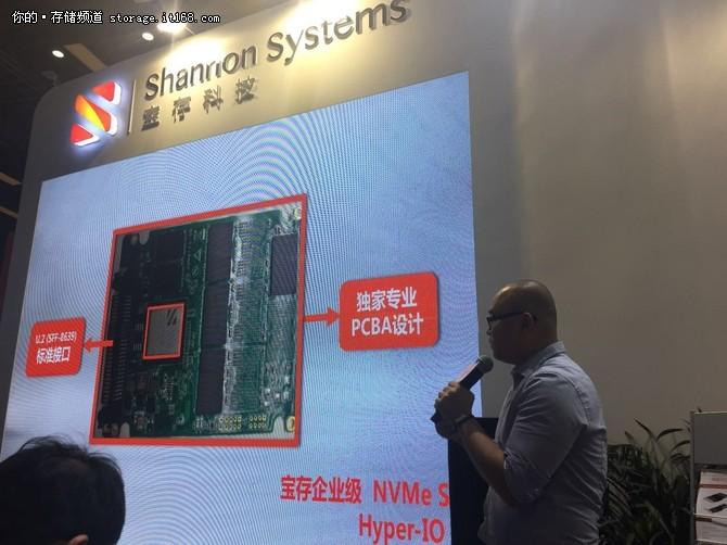 突破极限:12.8TB PCIe Flash全球首发