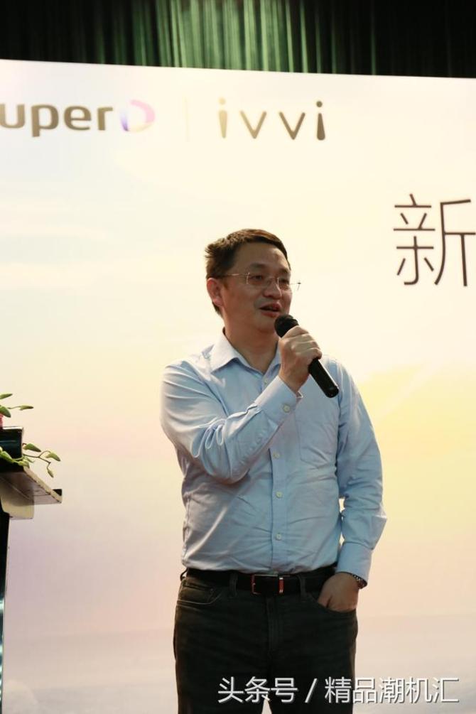 新ivvi盛大启航 定位视觉智能硬件设备