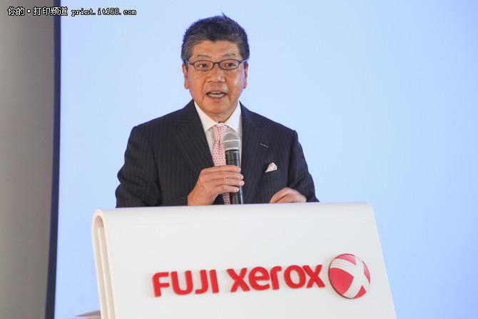 富士施乐举办大中华区年度报告者会议