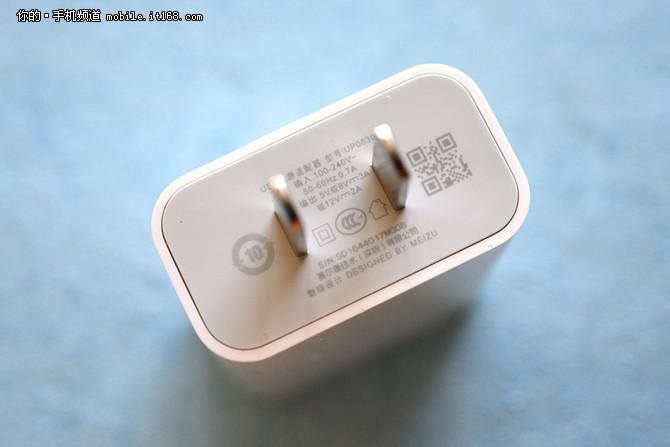 下面我们来看看魅蓝note5的充电速度到底如何?