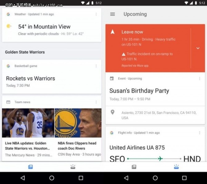 洞察用户需求 新Google Now引入新闻流