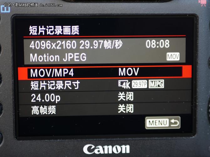 拍照改靠视频截?相机视频截图靠谱吗