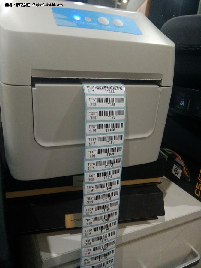 打印效率高 佳博GP1324D热敏打印机试用