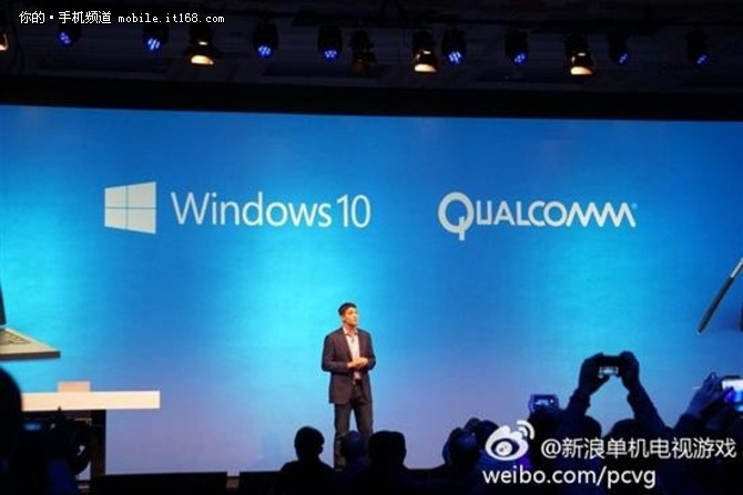 骁龙820处理器正式支持Windows 10