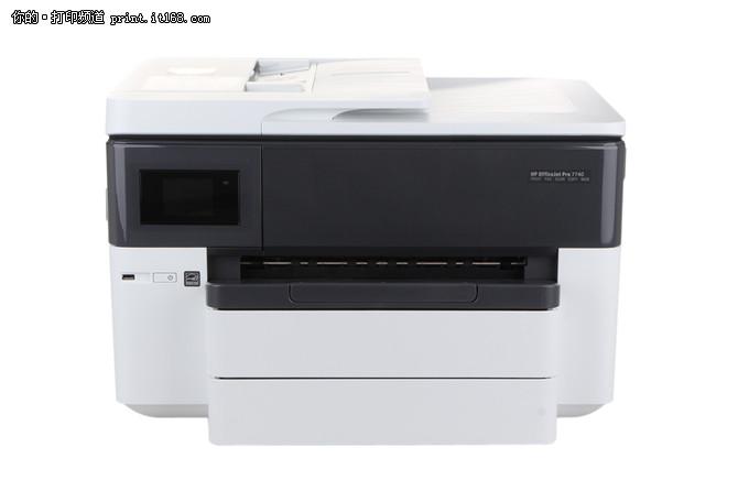 惠普OfficeJet Pro 7740测试