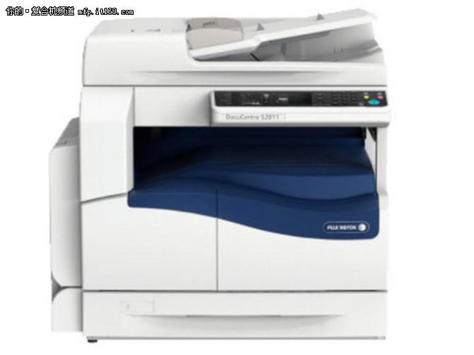 连续复印不卡纸 施乐DC-S2011N售3699元
