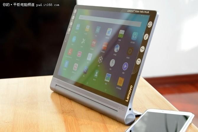 Android平板电脑就是用来玩的