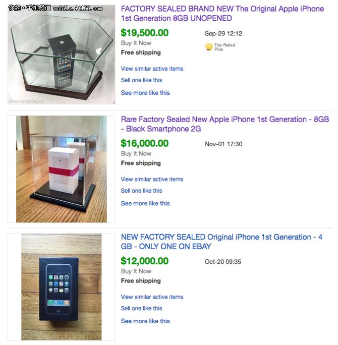 为信仰充值 iPhone炒到13万天价