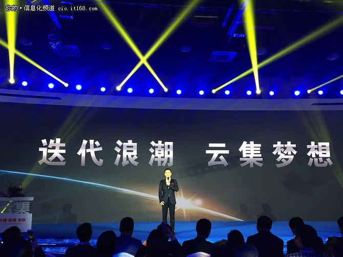 资本寒冬里热舞云集微店融2.28亿创新高