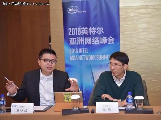 """中国电信""""摸着石头过河""""尝试NFV网络"""