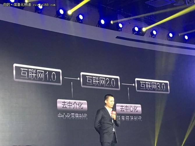 肖尚略:解析互联网商业领域两大新阶段