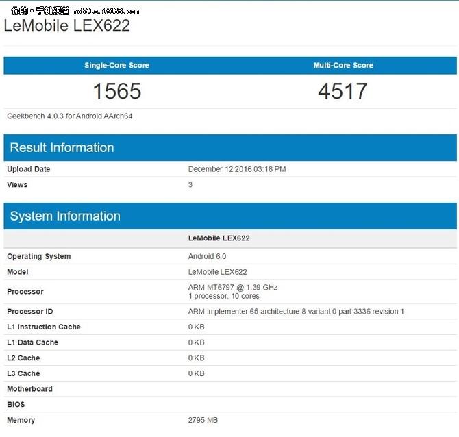 售1099元 乐S3国行版配X20处理器