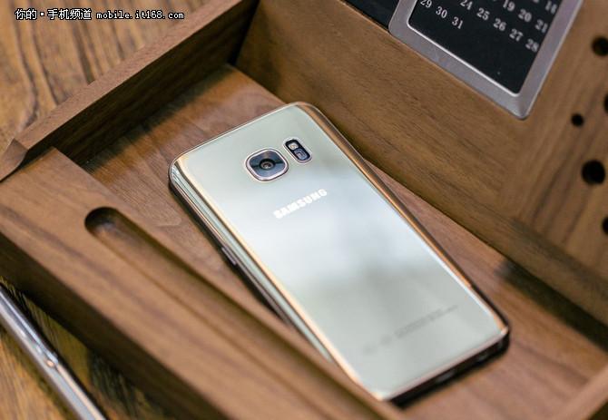 三星S7抄底价2810元 本周超值手机汇总