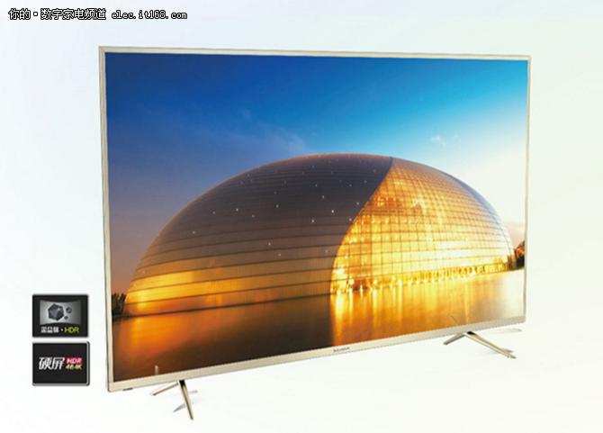 双蛋节福利 康佳X81S系列电视优惠购机