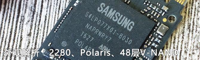 性价比无敌 三星960EVO 250GB SSD评测