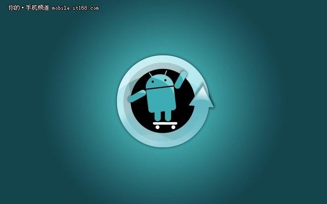 一代神ROM陨落 Cyanogen Mod宣布关闭