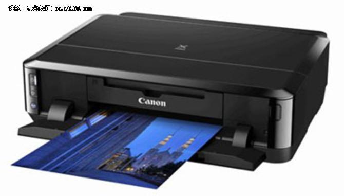 5色独立光盘打印机 佳能iP7280售988元