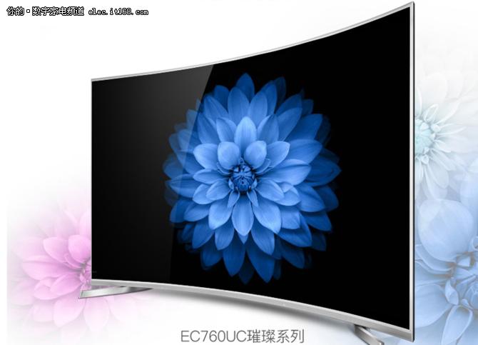 海信55英寸14核4K曲面电视售价4999元