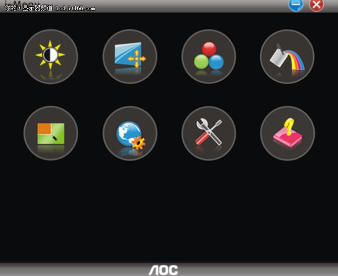 AOC卢瓦尔LV273HQPX显示器
