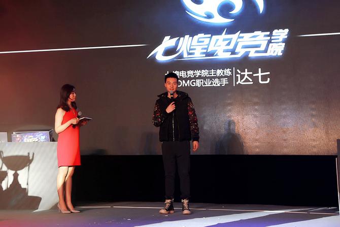 NG夺冠 京东游戏妹子杯全国总决赛落幕