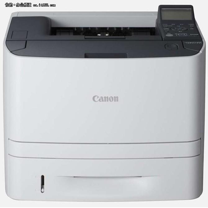 商务激光打印机 佳能LBP6670dn售4399元