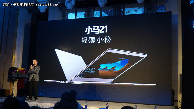 王者归来!昂达&微软发布多款2in1新品