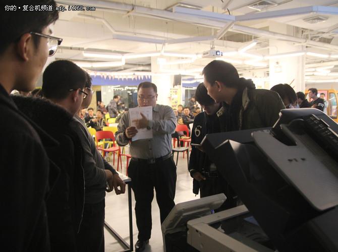 柯尼卡美能达携电子化方案亮相创客168
