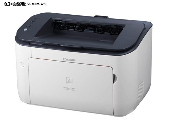 智能节省 佳能LBP6230打印机售价1799元