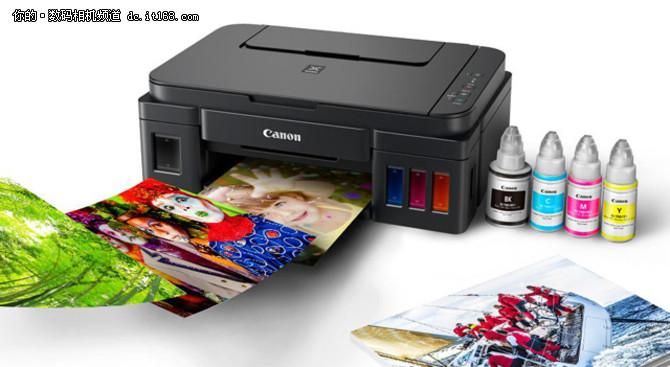 可充装墨水 佳能发布Pixma G打印机