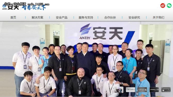 前华为企业业务副总裁胡忠华加盟安天-网络安全专区