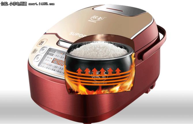 煮饭能手 苏泊尔球釜电饭煲售价299元