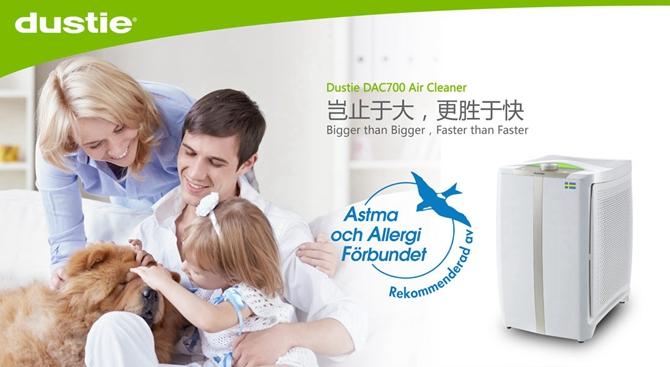 Dustie DAC700空气净化器耗材好更换吗?