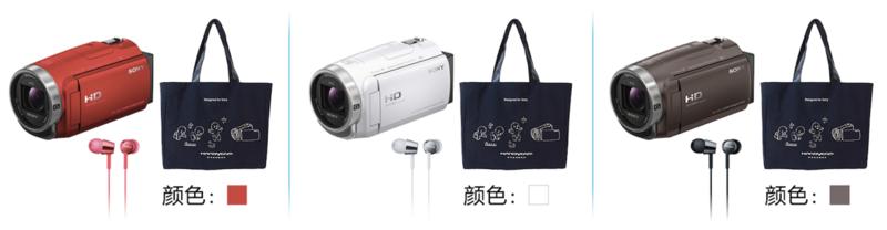 索尼发布多色彩的HDR-CX680高清摄影机