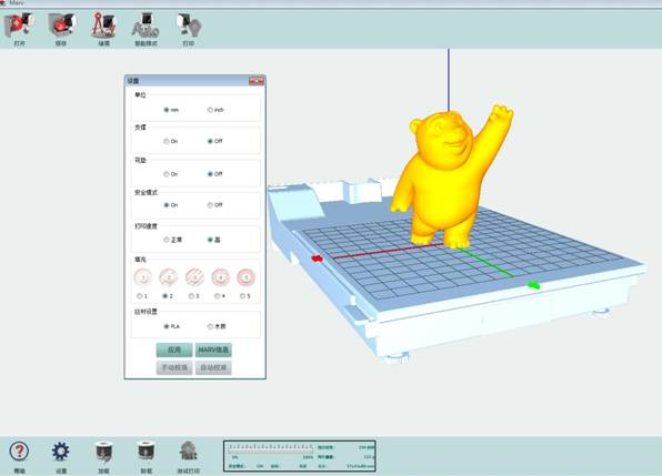 佳能在中国市场推出首款桌面3D打印机