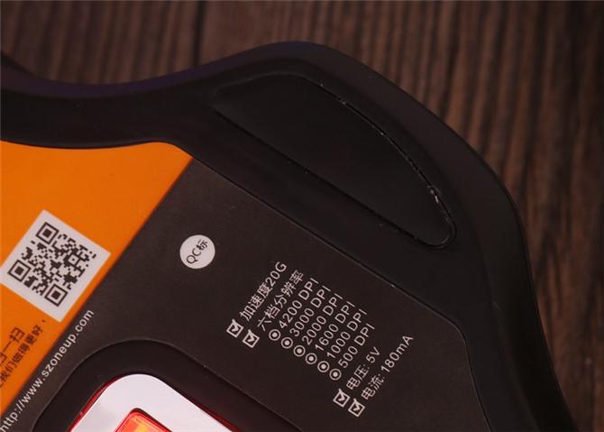 g6有一个比较有意思的设计,就是高低dpi按键设计,方便用户盲操切换