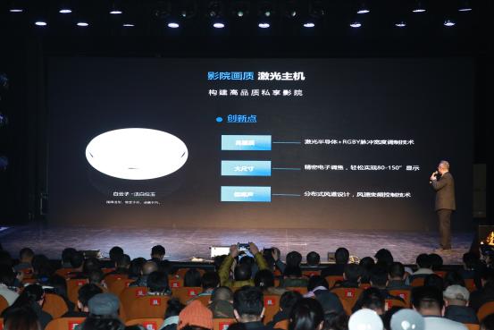 长虹发布拥有多项全球首创技术激光影院