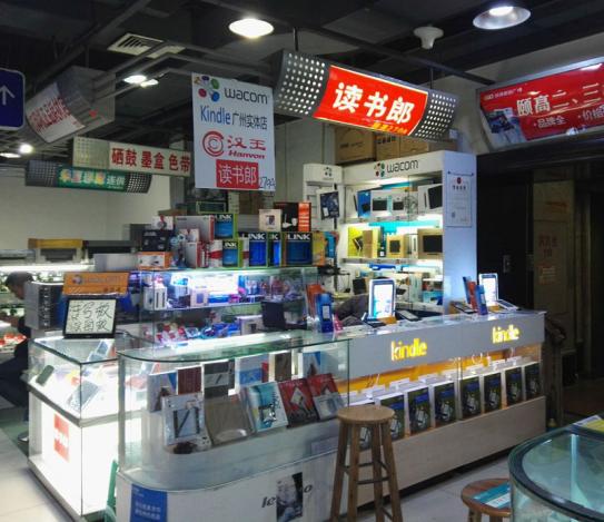 亚马逊新款 kindle入门版,广州售518元