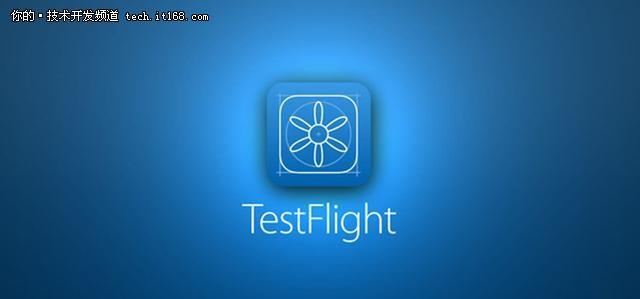 移动应用开发人员应熟悉的七大测试工具
