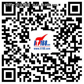 博览安全圈:D-Link打IOT安全2017第一枪