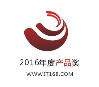 2016年度IT168技术卓越奖名单:复合机