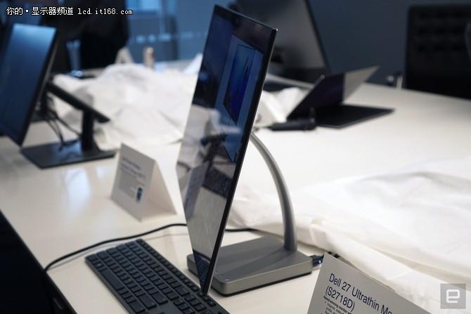 全球最薄 戴尔27英寸显示器曝光