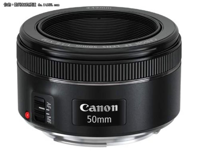 佳能用户必买定焦 佳能50mm F1.8限时抢