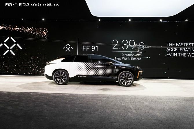 00美元预订 乐视生态汽车FF91发布高清图片