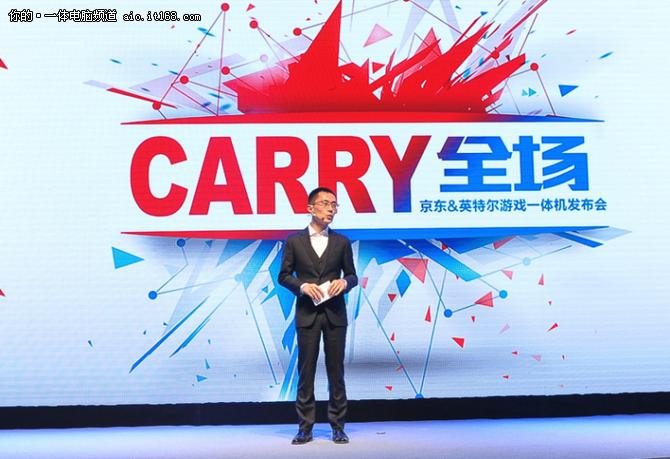 京东发布游戏一体机 带动PC行业新趋势