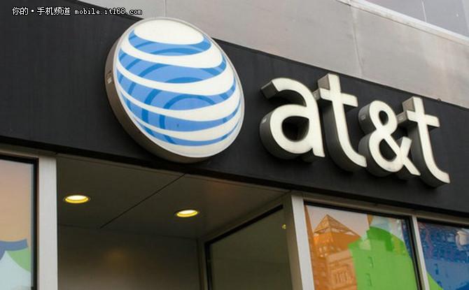 速率达14GBs 美国AT&T今年测试5G网络
